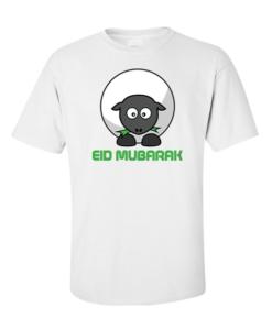 eid mubarak white