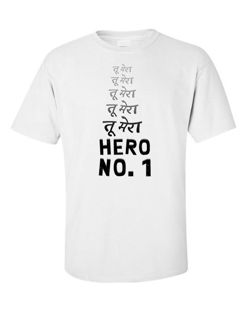 mera hero white